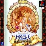 Favorite Dear: Enkan no Monogatari (PlayStation)