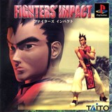 Fighters' Impact (PlayStation)