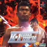 Fighting Illusion: K-1 Grand Prix '98 (PlayStation)