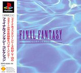 Final Fantasy Collection (PlayStation)