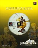 Final Fantasy Tactics -- Square Millennium Collection (PlayStation)