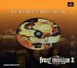 Front Mission 3 -- Millennium Collection (PlayStation)