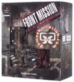Front Mission: History Box Set (PlayStation)