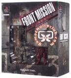 Front Mission: History Box Set (PlayStation)