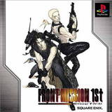 Front Mission (PlayStation)