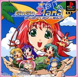 GoGo I-land (PlayStation)