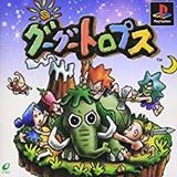 Googootrops (PlayStation)