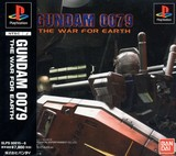 Gundam 0079: The War for Earth (PlayStation)