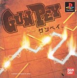 Gunpey (PlayStation)