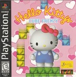 Hello Kitty's Cube Frenzy (PlayStation)