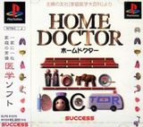 Home Doctor (PlayStation)