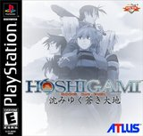 Hoshigami: Ruining Blue Earth (PlayStation)