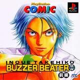 Inoue Takehiko: Buzzer Beater: Zenpen (PlayStation)