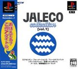 Jaleco Collection Vol. 1 (PlayStation)