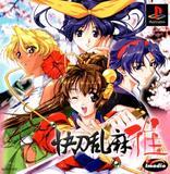 Kaitohranma Miyabi (PlayStation)
