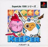 Keeper -- Superlite 1500 Series (PlayStation)