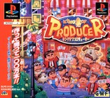King of Producer (PlayStation)