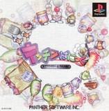 Kitchen Panic (PlayStation)