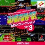 Konami Antiques MSX Collection Vol. 3 (PlayStation)