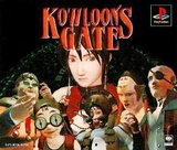 Kowloon's Gate (PlayStation)