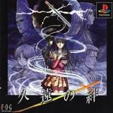 Kuon no Kizuna (PlayStation)