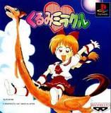 Kurumi Miracle (PlayStation)