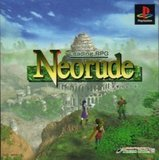 Leading RPG Neorude (PlayStation)
