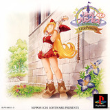 Little Princess +1: Maru Oukoku no Ningyou Hime 2 (PlayStation)