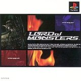 Lord of Monsters (PlayStation)