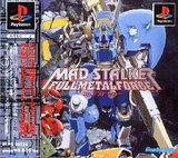 Mad Stalker: Full Metal Force (PlayStation)