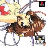 Marionette Company (PlayStation)