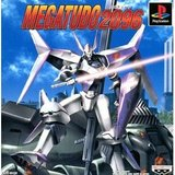Megatudo 2096 (PlayStation)