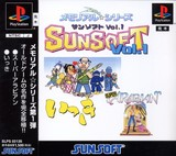 Memorial Star Series: Sunsoft Vol. 1: Ikki & Super Arabian (PlayStation)