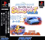 Memorial Star Series: Sunsoft Vol. 2: Route 16 Turbo & Atlantis no Nazo (PlayStation)