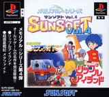 Memorial Star Series: Sunsoft Vol. 4: Chou Wakusei Senki Metafight & Lipple Island (PlayStation)