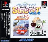 Memorial Star Series: Sunsoft Vol. 6: Battle Formula & Gimmick! (PlayStation)