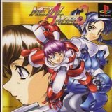 Metal Angel 3 (PlayStation)
