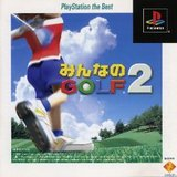 Minna no Golf 2 -- PlayStation the Best (PlayStation)