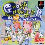 Minnya de Ghost Hunter (PlayStation)