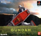 Mobile Suit Gundam Version 2.0 -- Limited Edition (PlayStation)