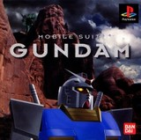 Mobile Suit Gundam (PlayStation)