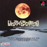 Moonlight Syndrome (PlayStation)