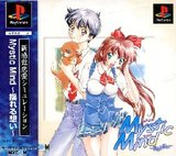 Mystic Mind: Yureru Omoi (PlayStation)