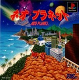 Neo Planet (PlayStation)