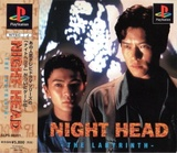 Night Head: The Labyrinth (PlayStation)
