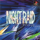 Night Raid (PlayStation)