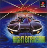 Night Striker (PlayStation)