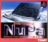 NuPa: Numeric Paint Puzzle (PlayStation)
