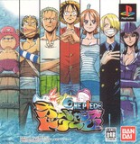 One Piece: Oceans of Dreams (PlayStation)