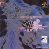 Oni Zero: Fukkatsu: Pandora Max Series Vol. 6 (PlayStation)